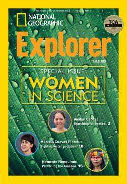 Cover for Trailblazer (Grade 3) issue 2020-12