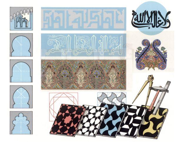 Moorish Art