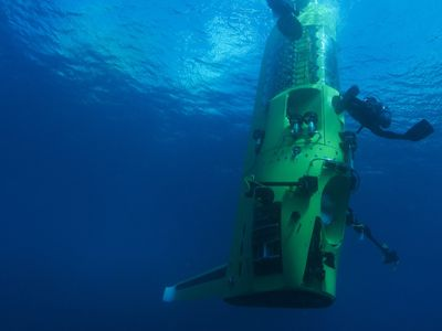 Photo: submarine.