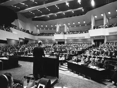 Photograph of President Ford addressing the Conference on Security and Coo[eration in Helsinki, Finland.